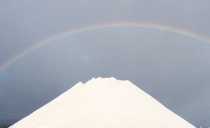 Sand with Rainbow